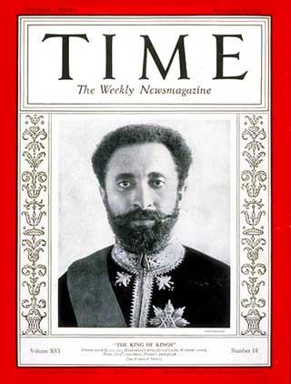 Haile Selassie Rasta Rastafari Etiopía - Maldita Cultura Magazine