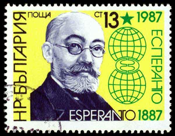 Esperanto Zamenhof - Maldita Cultura Magazine