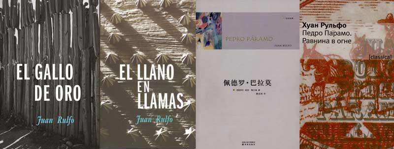 Juan Rulfo Titulos - Maldita Cultura Magazine
